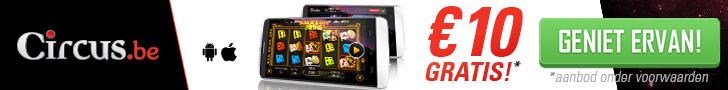 banner_appli-mobile_728x90_nl.jpg