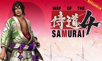 Red Rake - Ways of the Samurai