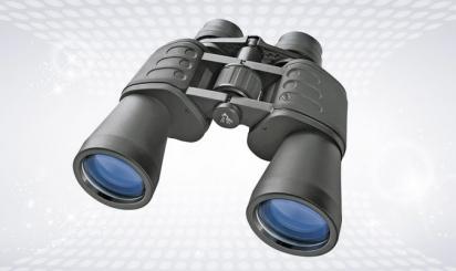 Black Bresser Hunter binoculars