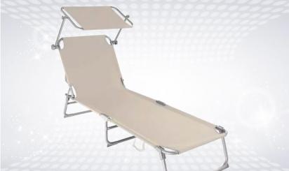 Beige sun lounger with built-in sun visor